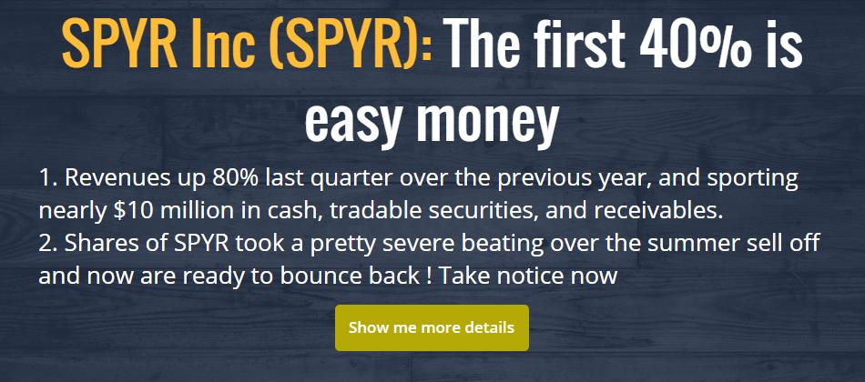 SPYR banner1